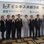 マイクロソフト、東京エレクトロンデバイスなどIoTビジネス共創ラボ発足