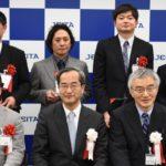 第1回「JEITAベンチャー賞」決定!ディープラーニング、スマートアグリなど8社受賞