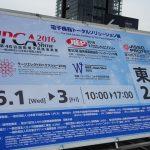 「JPCA show」大解剖!レポート進呈!電子回路・実装技術が集結