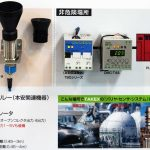 竹中センサーグループ 「TAKEX FAフェア」2016レポート