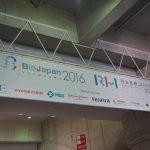創薬や再生医療に関わる企業が一堂に【展示会レポート】Bio Japan 2016