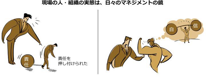 col_rd_01 (1)