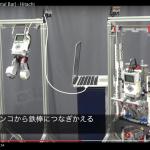 【動画】日立製作所、AIでロボットの成長が分かるムービー