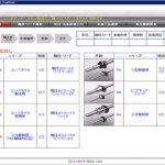 カスタム仕様のボールねじをWeb発注できる即納システムが稼働開始 ([MONOist])
