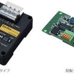 ファンの回転速度を簡単に制御するコントローラーを発売 ([MONOist])