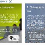 新生ノキア発進、5G対応基地局製品をMWCで発表 (馬本隆綱,[EE Times Japan])