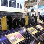 「尺寸」を取り入れた太陽電池、京セラが新ブランドで展開へ (三島一孝,[スマートジャパン])