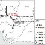 「中央新幹線」の送変電設備を新設へ、15万ボルトの電力を供給 (石田雅也,[スマートジャパン])