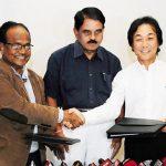 インドの州政府と、IoT分野における基本協定書を締結 ([MONOist])