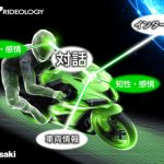 カワサキがライダーと会話する二輪を開発、AIでアドバイスからセッティングまで (齊藤由希,[MONOist])