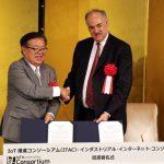 IoTで新たに日米連携、日独米の協力体制構築へ (三島一孝,[MONOist])