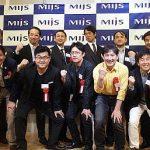 日本版シリコンバレーとなるか、国産ITソフト団体のMIJSが第2ステージへ (朴尚洙,[MONOist])