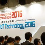 【展示会レポート】ET 2016/IoT Technology 2016