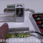 ソレコン過去応募作品紹介『iPAD用スタイラスペン』