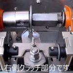 ソレコン過去応募作品紹介『船外機リモコン電動制御装置』