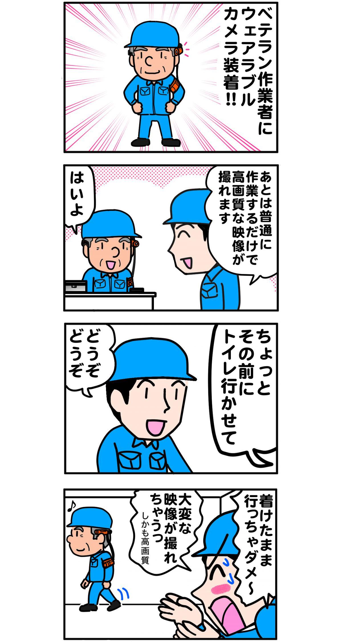 kaizen00