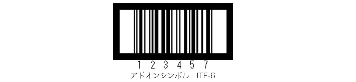 スクリーンショット 2017-01-10 14.51.20