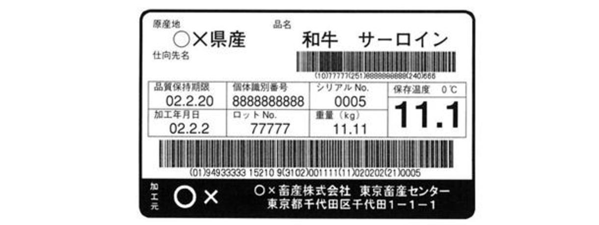 スクリーンショット 2017-01-10 15.57.49