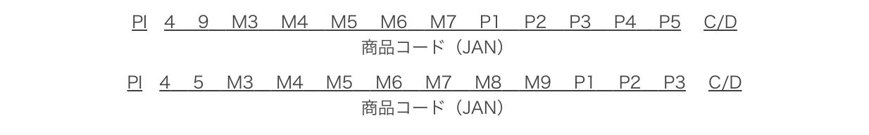 スクリーンショット 2017-01-10 16.58.25