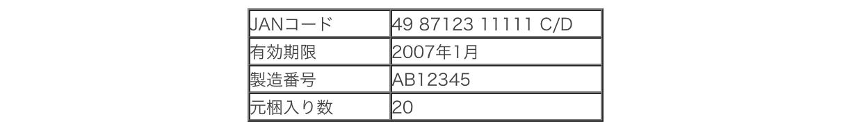 スクリーンショット 2017-01-10 16.57.48