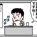 改善の発表会を開きましょう!(2)
