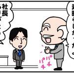 改善の発表会を開きましょう!(3)