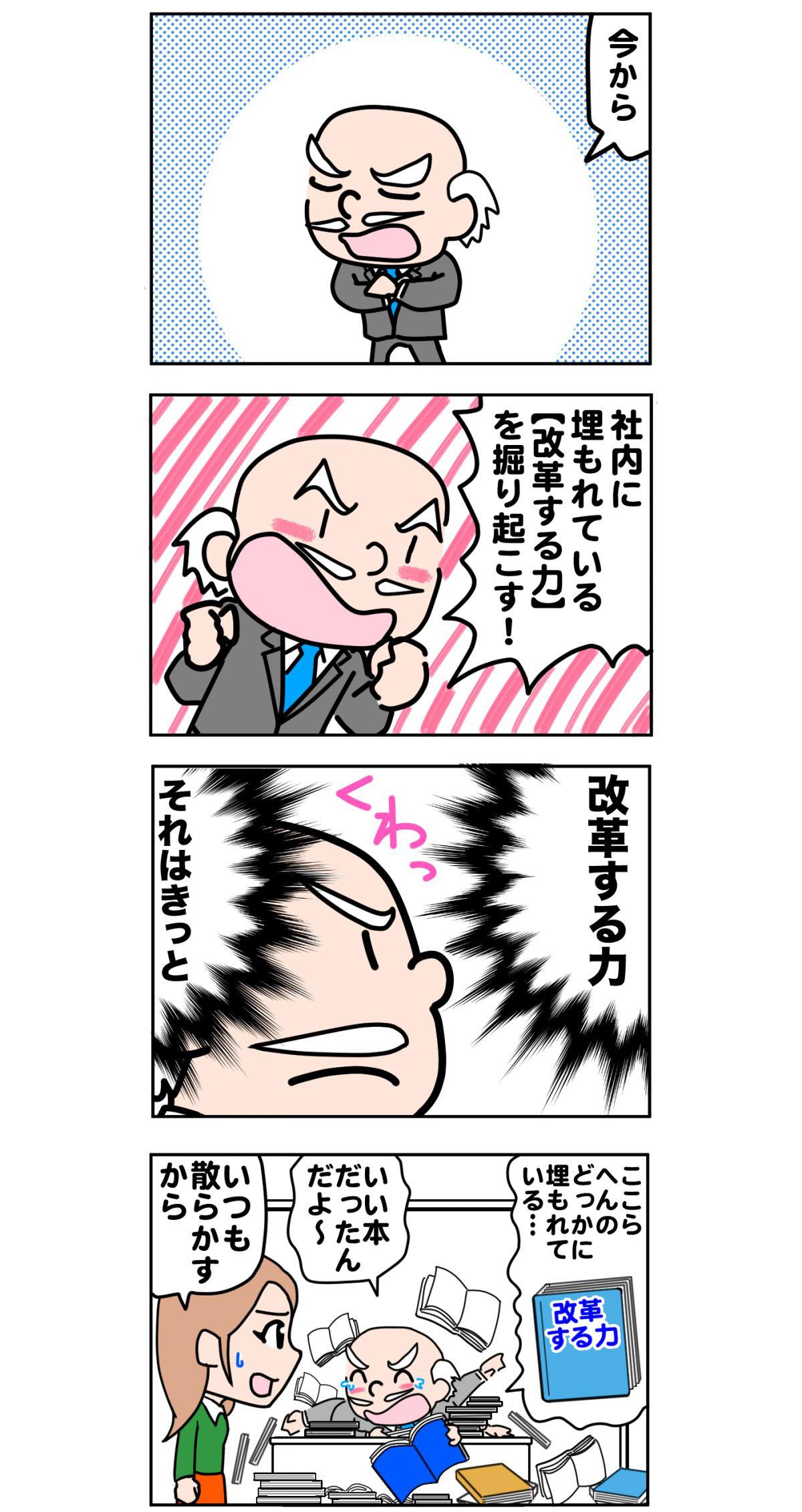 kaizen15-768x2263