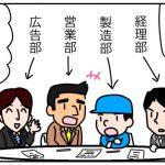 改善の発表会を開きましょう!(5)