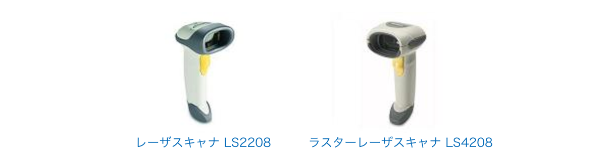 スクリーンショット 2017-01-16 13.48.50