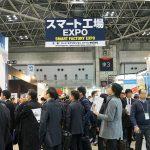 【展示会レポート】第1回 スマート工場 EXPO