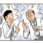 《現場川柳》喫煙所 現場の真の 会議室