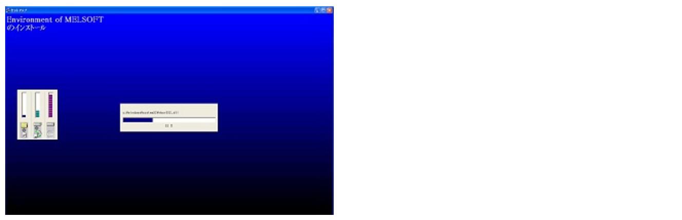 スクリーンショット 2017-02-01 18.46.11