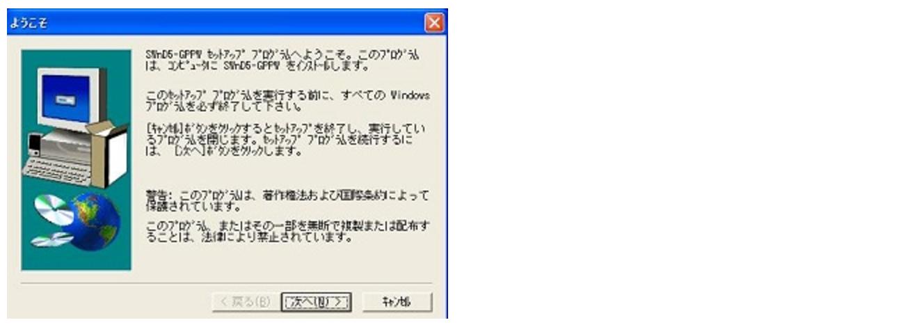 スクリーンショット 2017-02-01 18.46.47