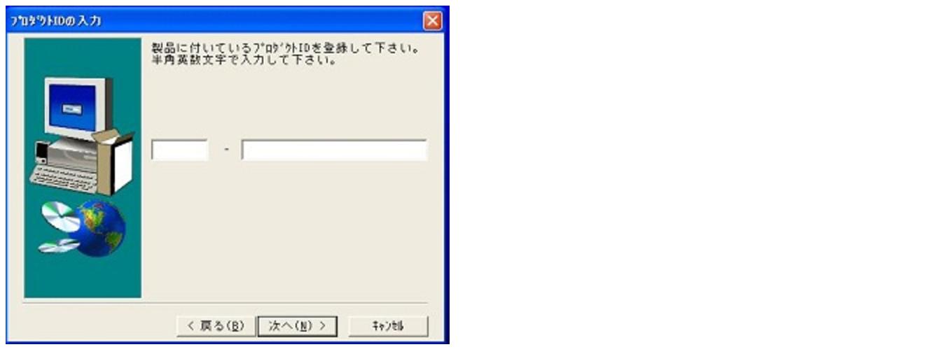 スクリーンショット 2017-02-01 18.47.07