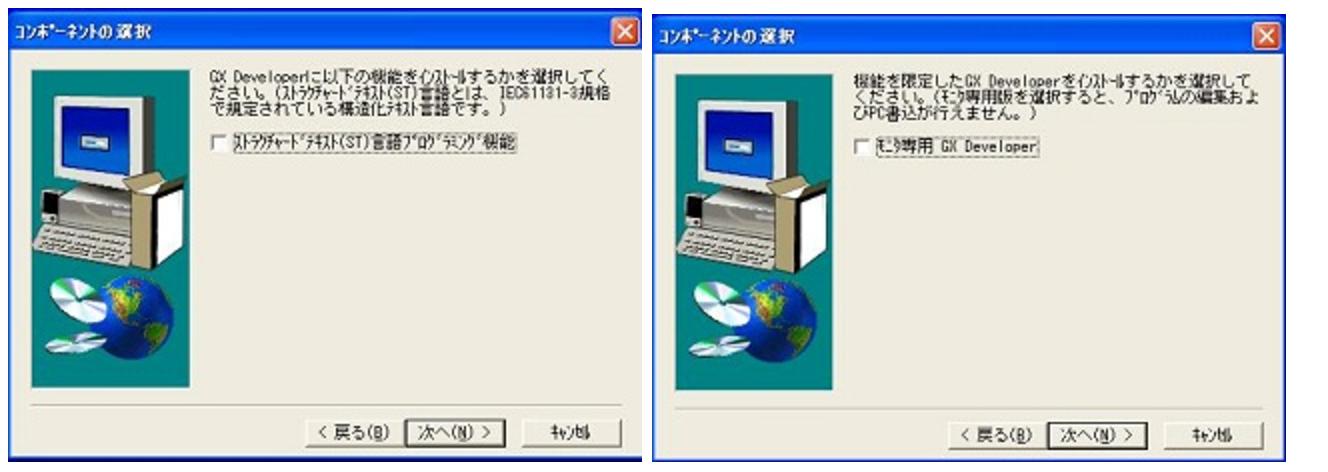 スクリーンショット 2017-02-01 18.47.19