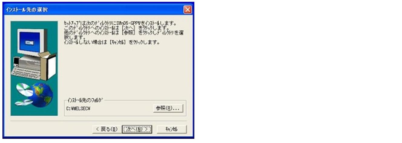 スクリーンショット 2017-02-01 18.47.47