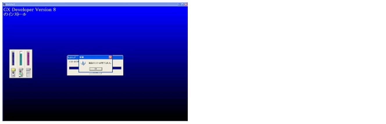 スクリーンショット 2017-02-01 18.48.16