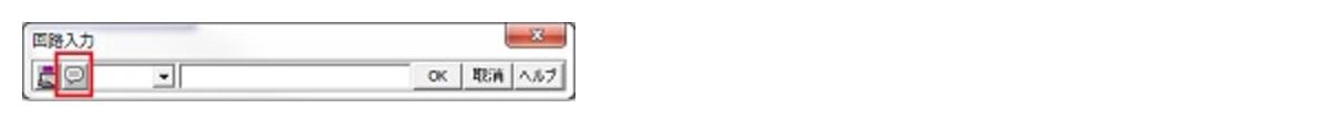 スクリーンショット 2017-02-13 15.10.32