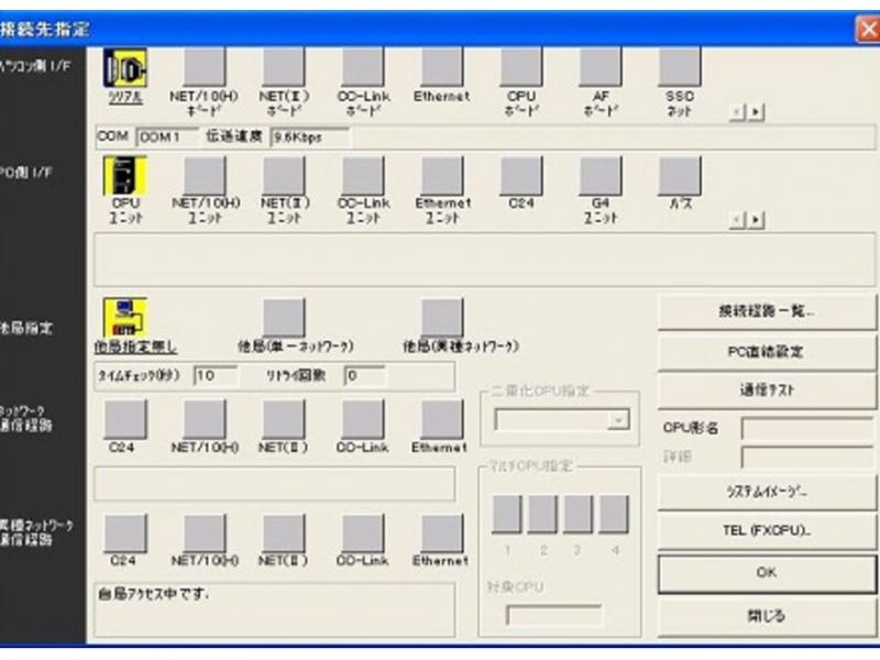 スクリーンショット 2017-02-13 16.39.27