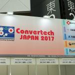 【展示会レポート】コンバーティングテクノロジー総合展