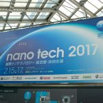 【展示会レポート】nano tech 2017 第16回 国際ナノテクノロジー総合展・技術会議