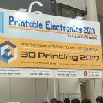 最先端の3Dプリント関連機器・技術が一堂に【展示会レポート】3D Printing 2017