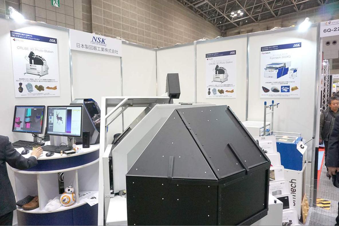 日本製図器工業株式会社