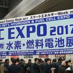 【展示会レポート】FC EXPO 2017 第13回[国際]水素・燃料電池展