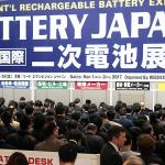 【展示会レポート】バッテリージャパン 第8回 二次電池展 / PV EXPO 2017 第10回 太陽電池展