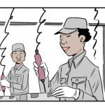 《現場川柳》日本製 汗して造る 外国人