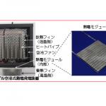 産総研、排熱から発電できる空冷式ポータブル熱電発電装置を開発