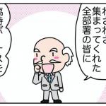 変化のスピードを上げる KZ法【1】