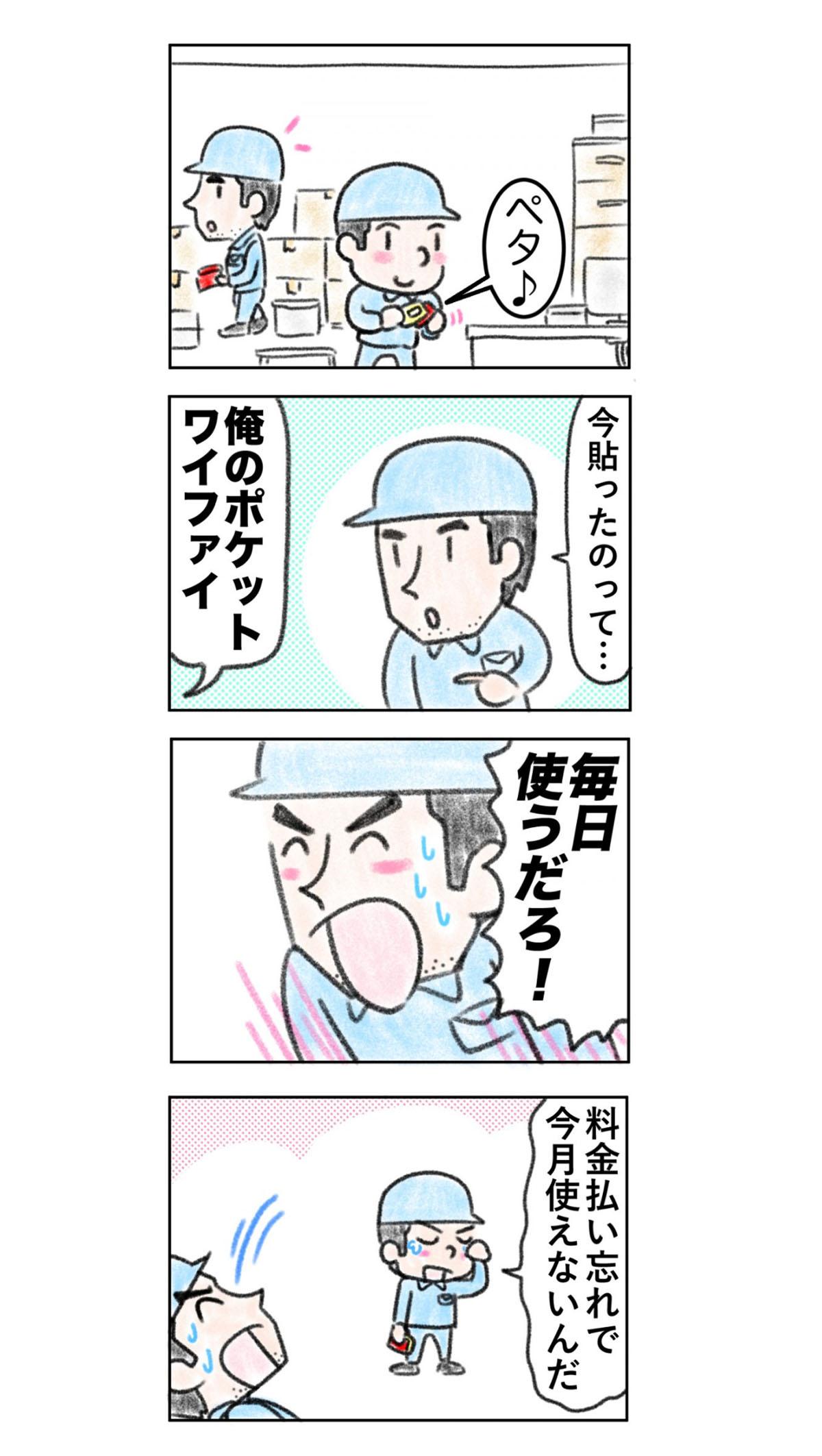 screencapture-kakiuchikaizen-archives-203-1490779017184のコピー