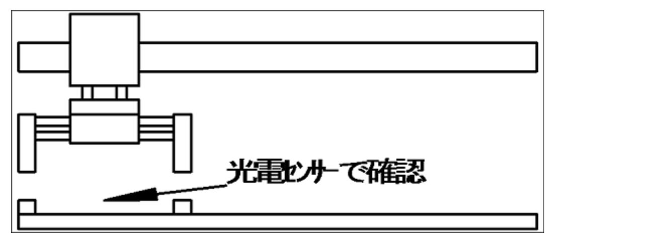 スクリーンショット 2017-04-04 15.23.10